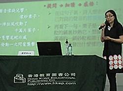 謝校長即場以台灣文學作家林良的《聲音》,示範如何引運用不同提問技巧。