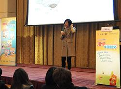 當日出席老師眾多,文英玲博士為在場老師講解語境思維。