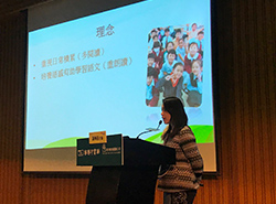 香港青年協會李兆基小學透過合作學習的模式, 提升學生的學習動機