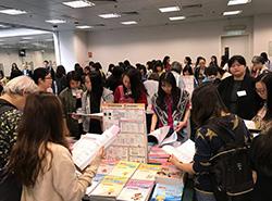 吸引超過300位老師報名,場面熱鬧。